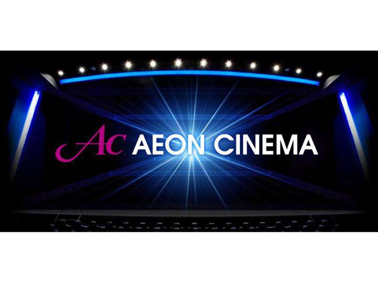 シネマ イオン イオンシネマ-映画館、映画情報、上映スケジュール、試写会情報、映画ランキングのシネマ情報サイト