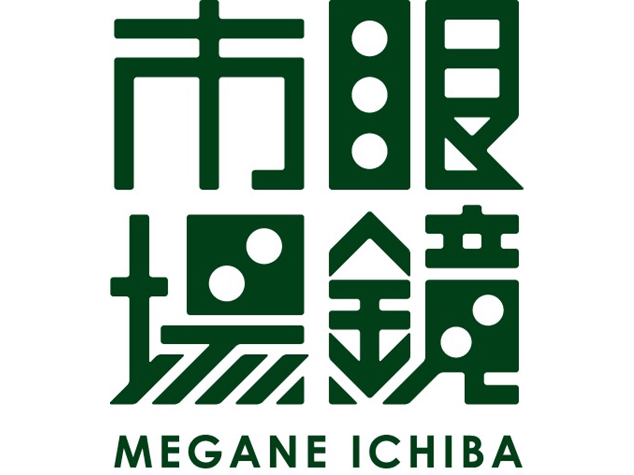 眼鏡市場 - 鎌倉手広店