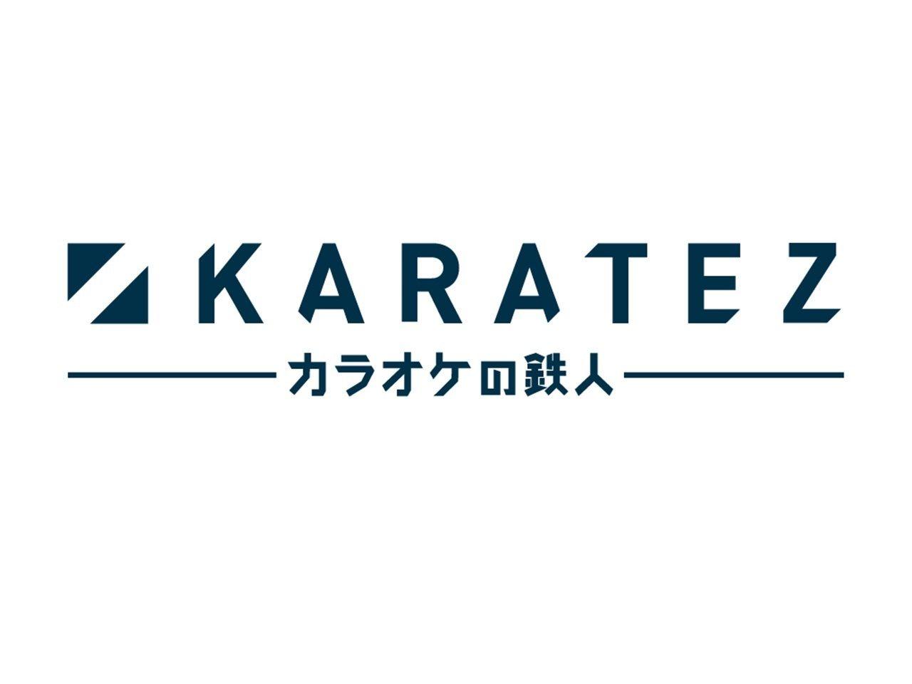 カラオケの鉄人 - 川崎銀柳街店