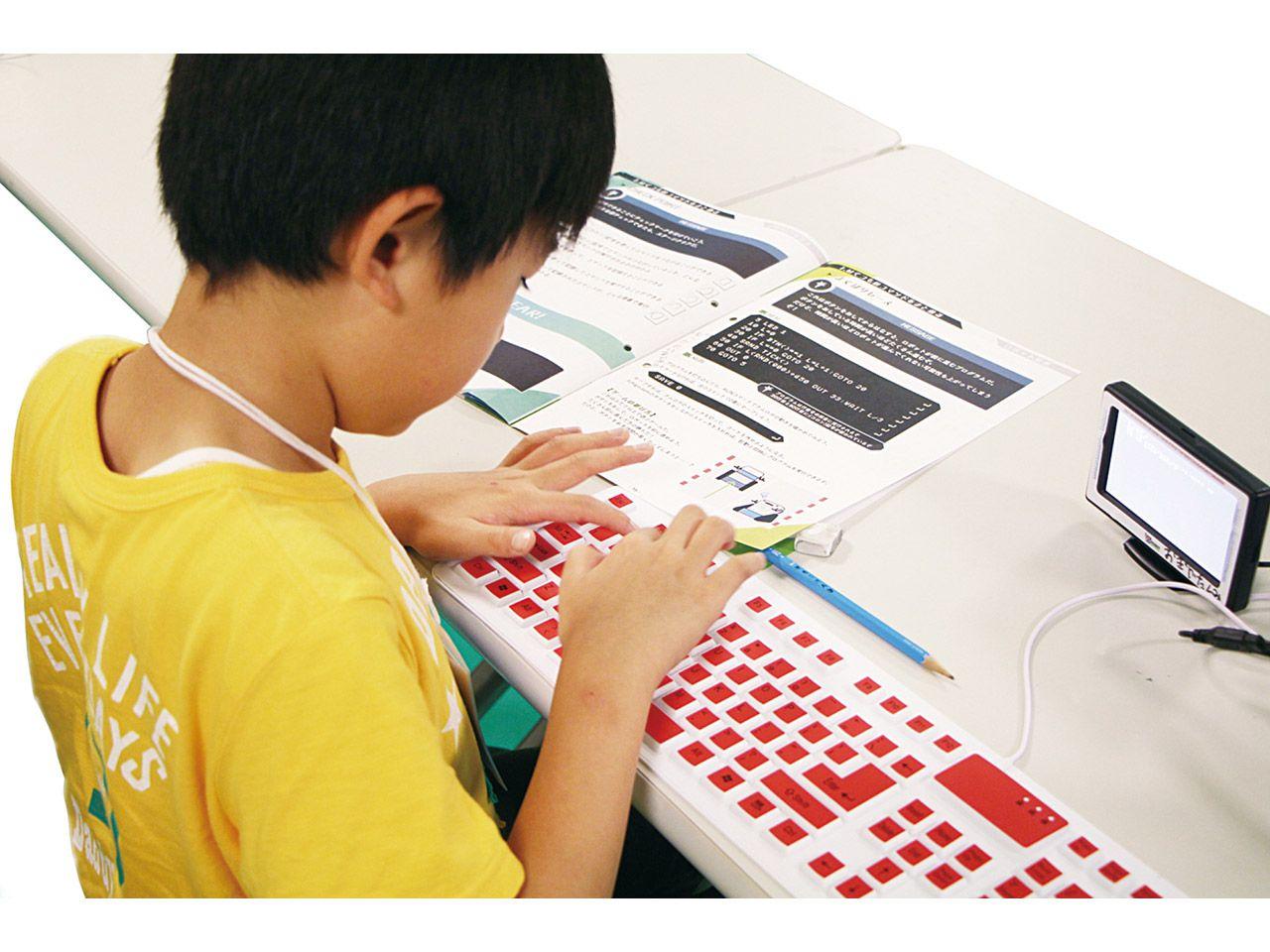 タミヤロボットスクール - 大和駅前教室