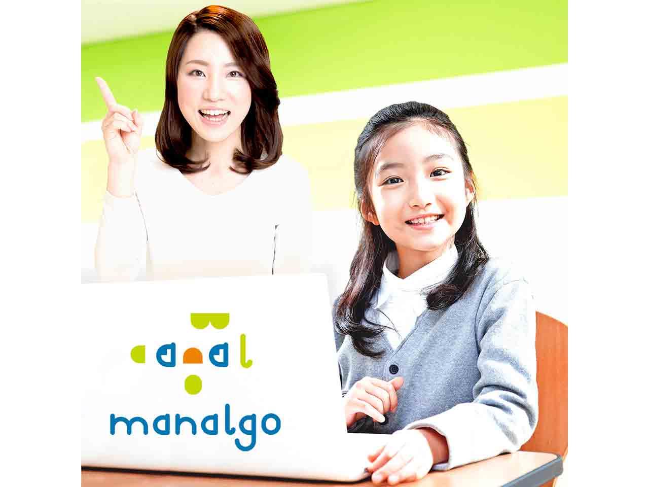 manalgo - 藤が丘校