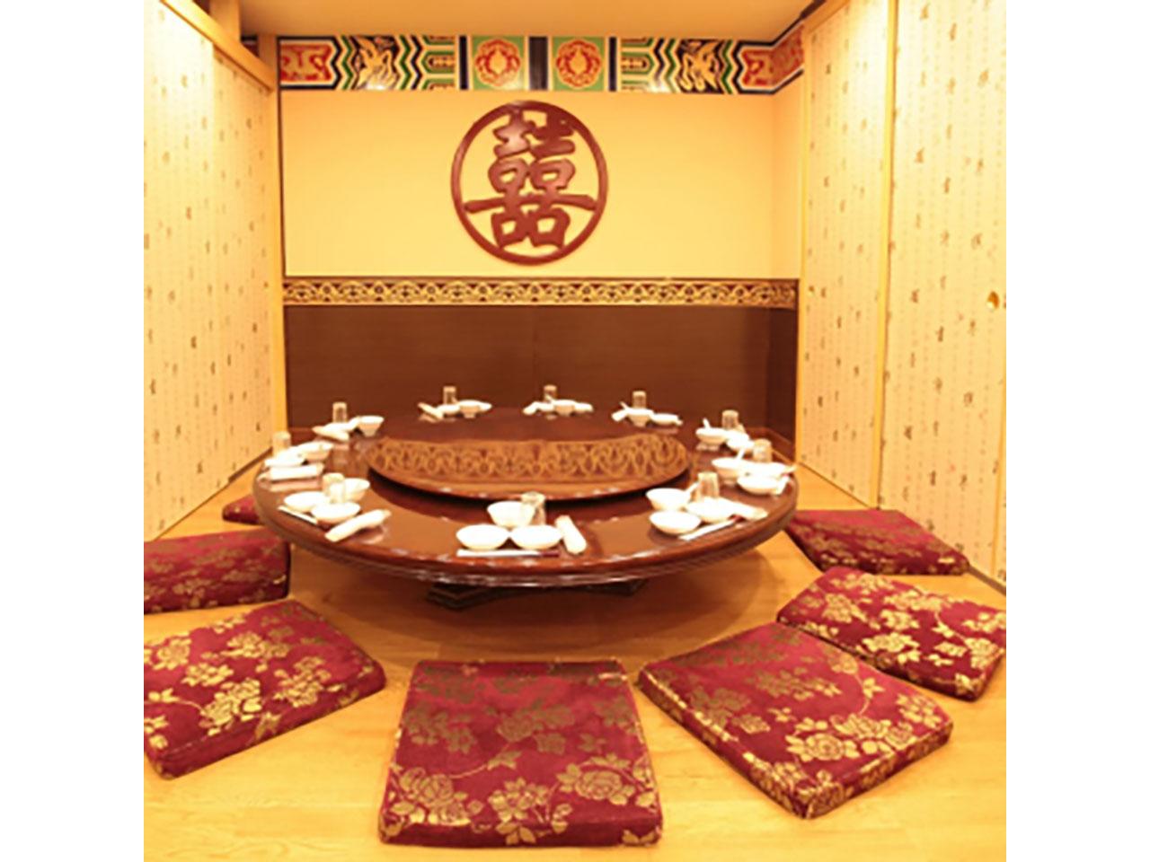 中国料理 品珍酒家