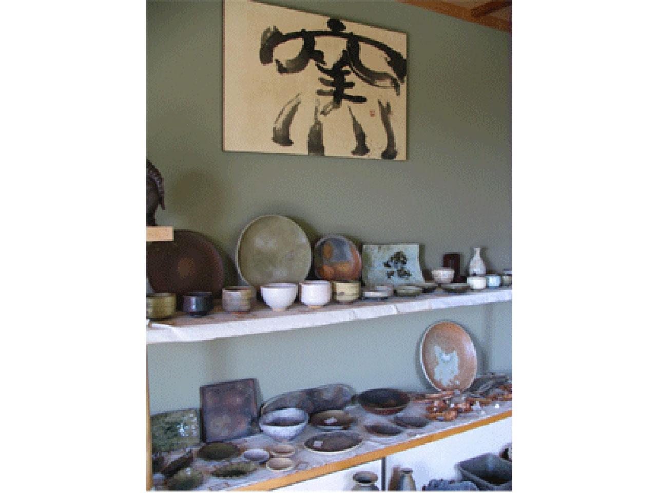 陶工房 向山窯
