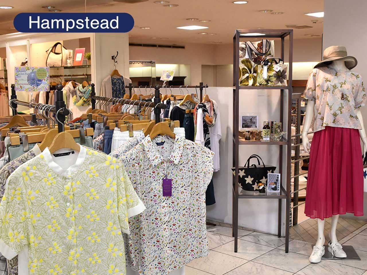 Hampstead - Mayfair hampstead 横浜ポルタ店