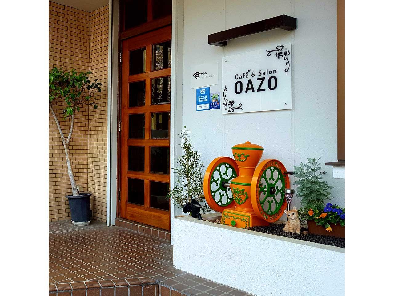 Cafe & Salon OAZO(レンタルスペース)