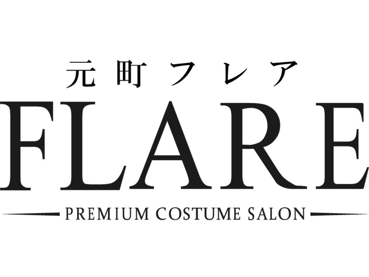 PREMIUM COSTUME SALON FLARE - FLARE 横浜元町本店